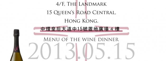 Dîner musical organisé le 15 mai à Hong Kong par Unique Wine